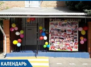 45 лет сегодня исполняется сегодня детскому саду «Ласточка»