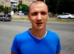 Житель Волгодонска попросил Путина остановить рост цен на бензин и проконтролировать работу городских властей