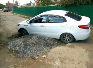В Волгодонске «Киа-Рио» провалился в большую яму в переулке Мирный