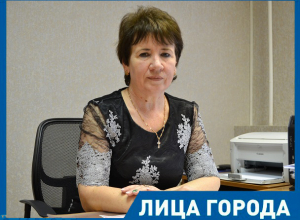 Без сопереживания никак нельзя на этой работе, - начальник отделения ЗАГС Татьяна Михайлова
