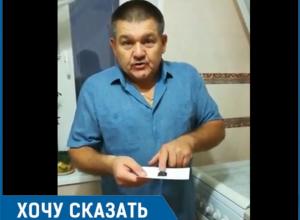 Волгодонец выразил страхи по поводу взрывов бытового газа и нерадивых работников Горгаза