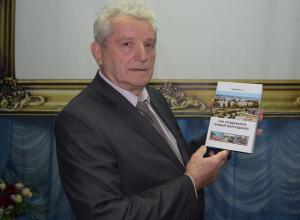 Два Ленина на месте «Магнита» у ДК Курчатова и другие истории о Волгодонске можно узнать из новой книги