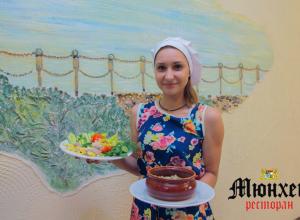 Блюдо «Третий день свадьбы» от участницы «Мисс Блокнот» Елены Бурлуцкой