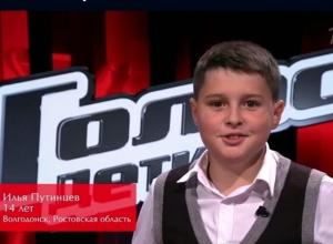Волгодонец исполнил итальянскую песню про маму в шоу «Голос.Дети» на Первом канале