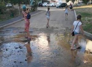В Волгодонске две недели не устраняли порыв водовода