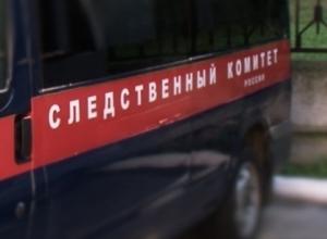 Следственное управление предупреждает о мошенниках, действующих от имени сотрудников следственных органов Следственного комитета России
