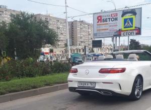Рассекающий в центре города элитный «Мерседес» с номерами «ПАШКА» заинтересовал волгодонцев