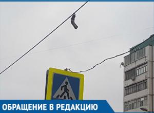 Кто и зачем забрасывает кроссовки на провода, - волгодонец
