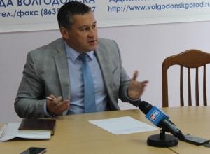 Администрация Волгодонска сменила площадку для электронных закупок из-за постоянных жалоб в УФАС