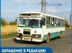 Стоимость проезда поднимают, а на остановках все равно стоишь по полчаса, - волгодонцы о работе автобусов №12 и №22