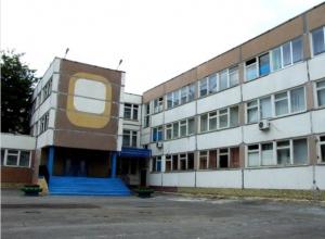 Еще два образовательных учреждения Волгодонска будут отремонтированы на сумму более миллиона рублей