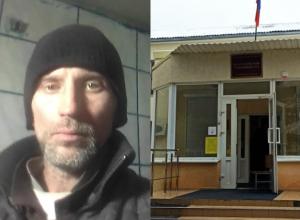 За похищение человека с применением оружия осудили волгодонца, получившего ожоги в здании суда