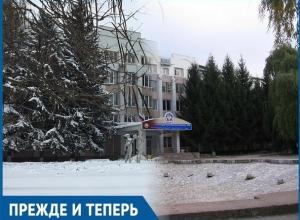 Как за годы изменилось здание бывшего института НПИ в Волгодонске