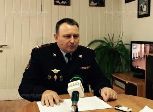 Главный полицейский Волгодонска ответит на вопросы горожан по телефону