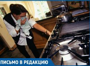 Мы боимся взлететь на воздух, - жительница Волгодонска о соседстве с пенсионеркой, не чувствующей запаха газа