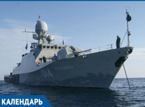 7 лет назад на берегах Невы на воду был спущен МАК «Волгодонск»