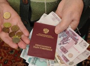 Как и когда пенсионеры Волгодонска получат по 5 тысяч рублей