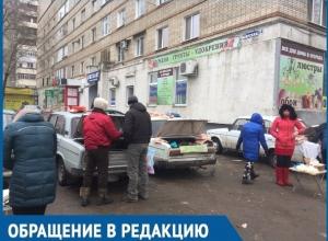 Когда же закончится весь этот беспредел с незаконной торговлей?- жительница Волгодонска