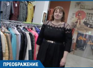 Участнице проекта «Преображение» Екатерине Кико в магазине «Brend & Trend» помогли подобрать платье и приподнесли подарок