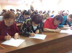 187 волгодонцев проверили знания русского языка на Тотальном диктанте