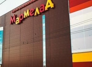 Для ТРЦ «Мармелад» в Волгодонске присмотрели новое место на промзоне