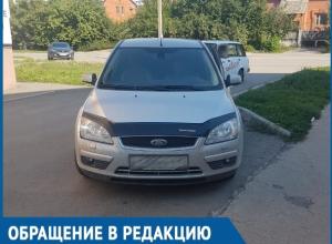Извращенец в иномарке напугал женщину с ребенком в Волгодонске