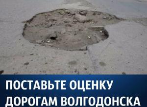 Сорванный капремонт Горького и множество жалоб на огромные ямы на дорогах: Итоги 2017 года