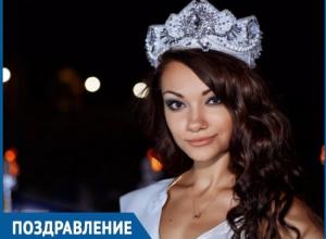 Победительница «Мисс Блокнот-2016» Елена Луполова отмечает День рождения