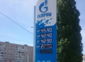 Стоимость бензина АИ-92 в Волгодонске приближается к отметке 45 рублей