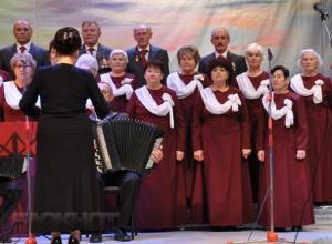 Волгодонский хор ветеранов «Энергия+» в честном поединке получил награду на Всероссийском конкурсе
