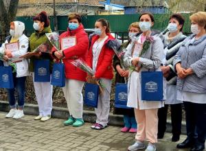 В Волгодонске чествовали медперсонал ковидного госпиталя
