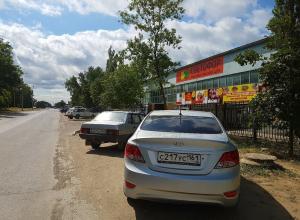 Магазин «Светофор» нужно закрыть, - Виктор Мельников