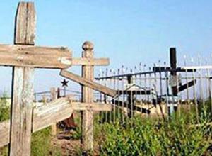 Отсутствие мест на кладбище волнует жителей Цимлянска и станицы Красноярской