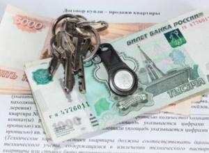 Жилье в Волгодонске дешевле, чем в Мясниковском и Миллеровском районах, - минстрой РО