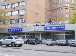 Пострадавшие работники волгодонского Атомэнергоремонта доставлены в Москву
