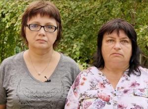 Организация «Матери Волгодонска против пыток в полиции» появится в Ростовской области