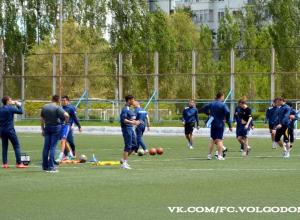 ФК «Волгодонск» готовится к матчу против чемпиона 2016 года