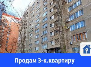 В центре нового города продают квартиру