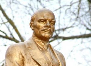 Календарь Волгодонска: второй Ленин явился в город