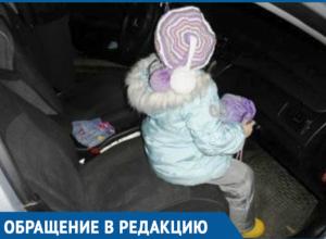 В Волгодонске принципиальный таксист отказывается возить маленьких пассажиров без детского кресла