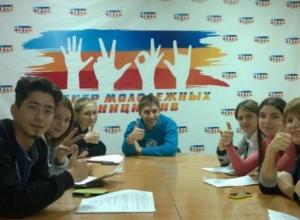 Вместе с БОМЖами: Волгодонская ячейка Молодой гвардии партии «Единая Россия» оказалась на улице
