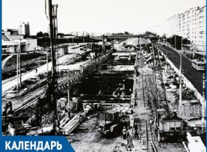 В эти дни 41 год назад началось строительство торгового центра в новой части Волгодонска
