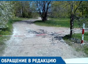 В Волгодонске перед майскими праздниками дорогу к пляжу закрыли для проезда автомобилей