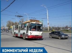 На женщину в троллейбусе не падал люк, - представитель троллейбусного управления Волгодонска рассказал о ДТП