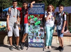 Юные волгодонцы провели «лето с пользой» и за это стали победителями Всероссийского конкурса