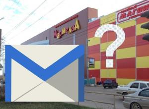 Юристы гордумы заявили депутату, что «мармеладные» письма с их почты рассылал неизвестный