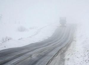 Из-за непогоды ограничено движение на трассе Ростов-Волгодонск