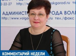 Мы приложим максимум усилий для того, чтобы не подвести и во время выполнить ремонтные работы,- Татьяна Самсонюк