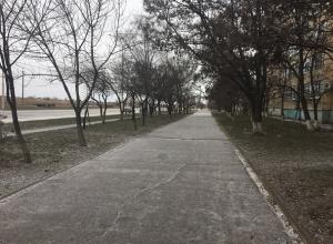 Снова минус: на Волгодонск обрушится дождь со снегом