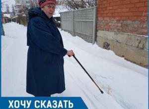 «Хоть убей, никто не поможет»: Волгодончанка пожаловалась на опасный переулок в частном секторе